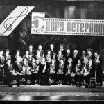 """Мария и Анатолий Хворовы в хоре ветеранов ДК """"Юбилейный"""""""
