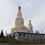 Храм-Памятник в честь Всех Святых и в память о жертвах, спасению Отечества нашего послуживших