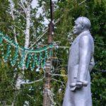 Памятник В.И.Ленину в г. Бор