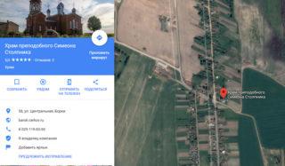 Обращаю внимание на название деревни: Борок и Борки